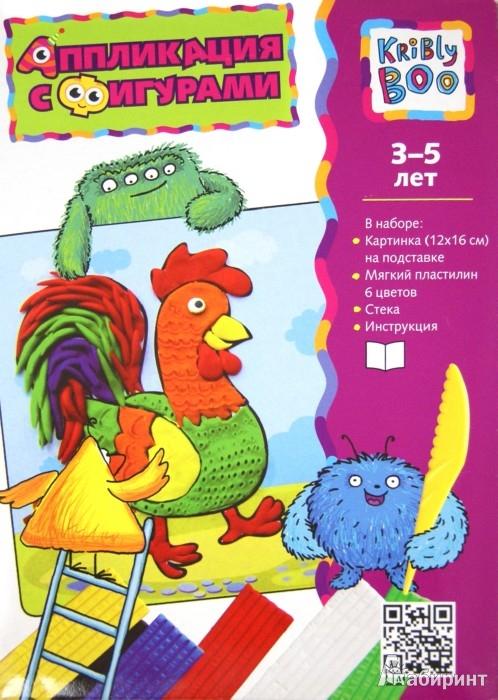 """Иллюстрация 1 из 19 для Аппликация из пластилина по буквам """"Птицы"""" (46654)   Лабиринт - игрушки. Источник: Лабиринт"""