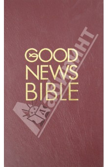 GOOD NEWS BIBLEБиблия. Книги Священного Писания<br>The Good News Bible was the first truly easy-to-read Bible translation, and it is still the UKs most popular. In this traditional imitation leather hardback binding and with concordance it is ideal for individual reading and further study.<br>The Good News Bible was a bestseller from its first publication as Good News for Modern Man, providing a unique combination of accessibility and faithfulness to the best Greek and Hebrew sources.<br>It has earned the respect of a wide range of scholars for its accuracy and reliability, and because it is easy to read and understand it is suitable for people of all ages.<br>In this hardback edition with a traditional imitation leather hardback binding and including cross references for key passages as well as a short concordance it is ideal for personal reading and study at all levels.<br>Издание на английском языке.<br>
