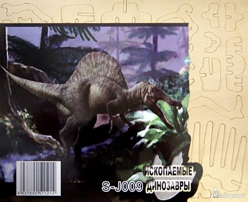 Иллюстрация 1 из 2 для Спинозавр (S-J009) | Лабиринт - игрушки. Источник: Лабиринт