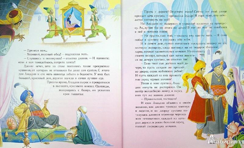 Иллюстрация 1 из 14 для Лучшие сказки Востока | Лабиринт - книги. Источник: Лабиринт
