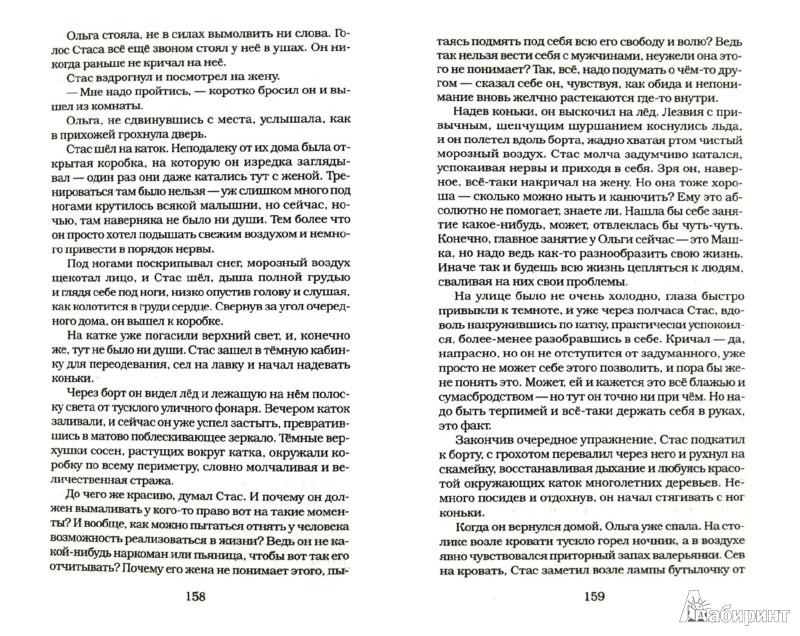 Иллюстрация 1 из 14 для Noize MC Новый альбом (CDmp3) - Павел Тетерин | Лабиринт - аудио. Источник: Лабиринт