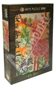 Puzzle, 1000 элементов, Красный олень, Ruth Grunbein (29561)Пазлы (1000 элементов)<br>Пазл-мозаика. <br>Количество элементов: 1000<br>Размер картинки: 50х70 см<br>Правила игры: вскрыть упаковку и собрать игру по картинке.<br>Материал: картон<br>Не давать детям до 3-х лет из-за наличия мелких деталей.<br>Упаковка: картонная коробка.<br>Сделано в Германии.<br>
