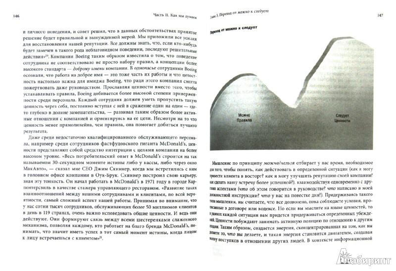 Иллюстрация 1 из 51 для Италия. Гастрономия | Лабиринт - книги. Источник: Лабиринт