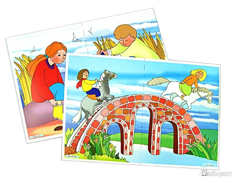 Иллюстрация 1 из 2 для Грамматика в картинках для занятий с детьми 3-7 лет. Антонимы. Глаголы | Лабиринт - книги. Источник: Лабиринт