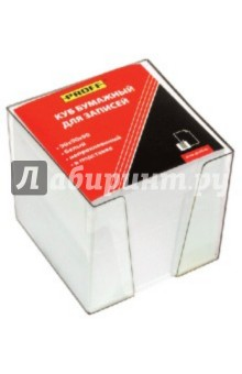 Куб бумажный для записей. 90х90х90 мм, белый. С подставкой (М150-90 ПБ PF)