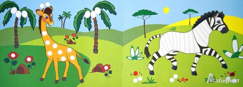 Иллюстрация 1 из 12 для Тропики. Рисование без кисточки. Для детей от 2-х лет - М. Колпакова | Лабиринт - книги. Источник: Лабиринт