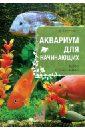 Ефимов, Александр Евгеньевич Фо