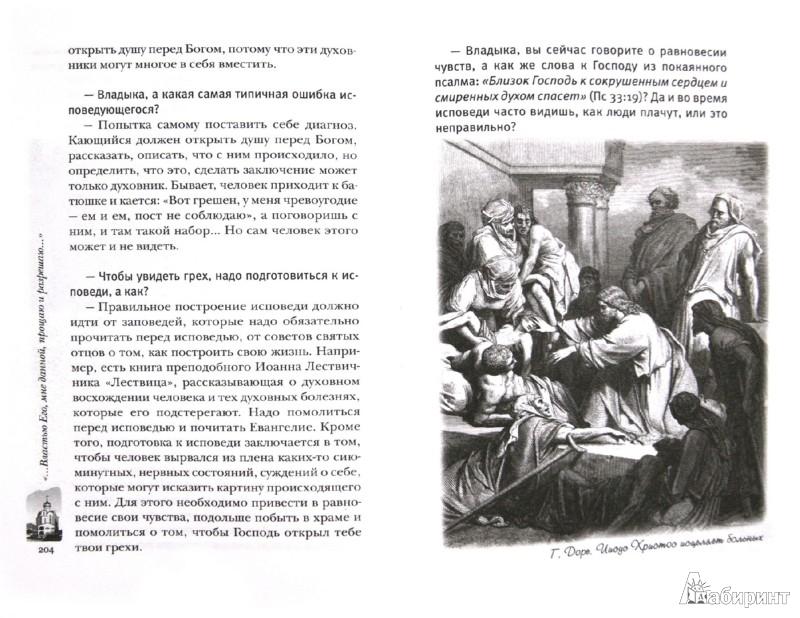Виталий драгунский рассказы читать
