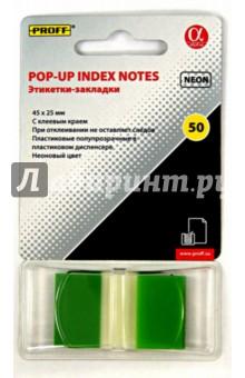 Самоклеящиеся этикетки-закладки 45х25 мм, 50 листов, зеленые (PF6023)