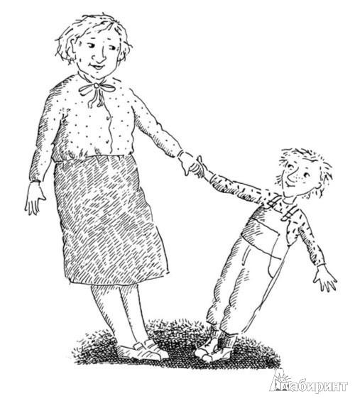 Иллюстрация 1 из 8 для Бабушка и Фридер - друзья навек! - Гудрун Мебс | Лабиринт - книги. Источник: Лабиринт