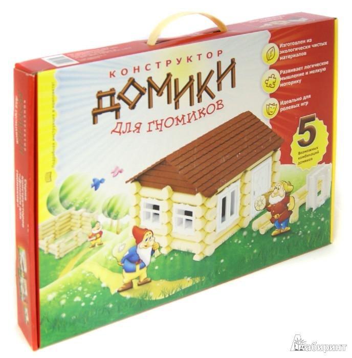 """Иллюстрация 1 из 3 для Конструктор """"Домики для гномиков"""", 5 возможных комбинаций домиков (С-198-57238307)   Лабиринт - игрушки. Источник: Лабиринт"""