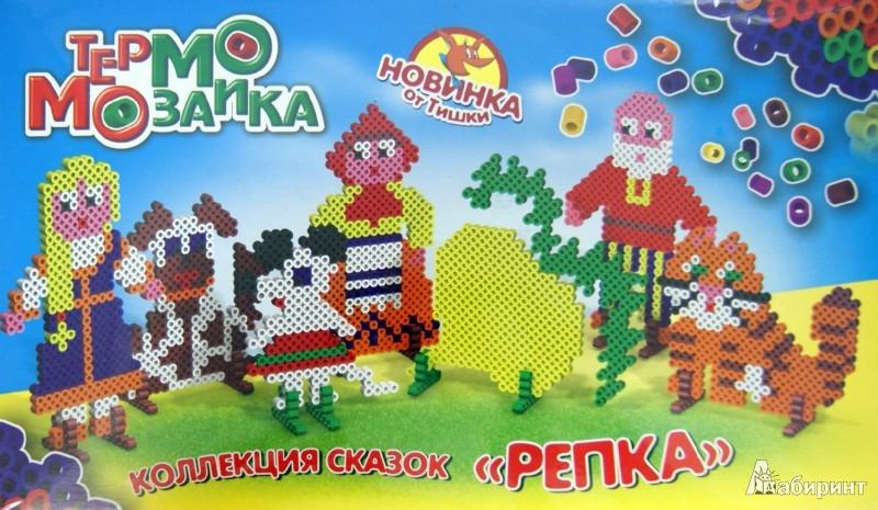 """Иллюстрация 1 из 12 для Термомозаика """"Репка"""" (С-157-57238307)   Лабиринт - игрушки. Источник: Лабиринт"""
