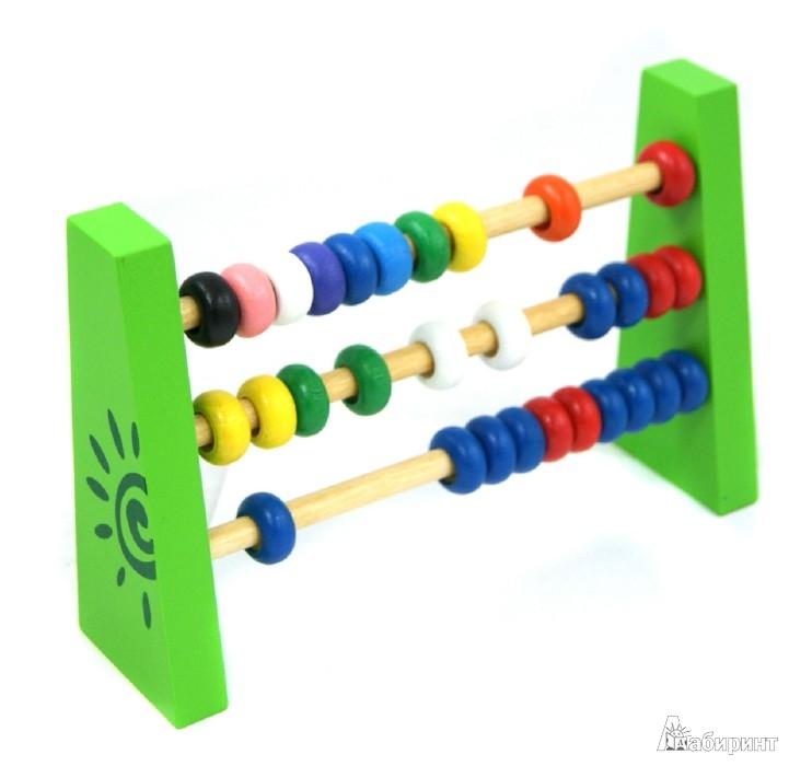 Иллюстрация 1 из 13 для Счетики-радуга (СЧ-04) | Лабиринт - игрушки. Источник: Лабиринт