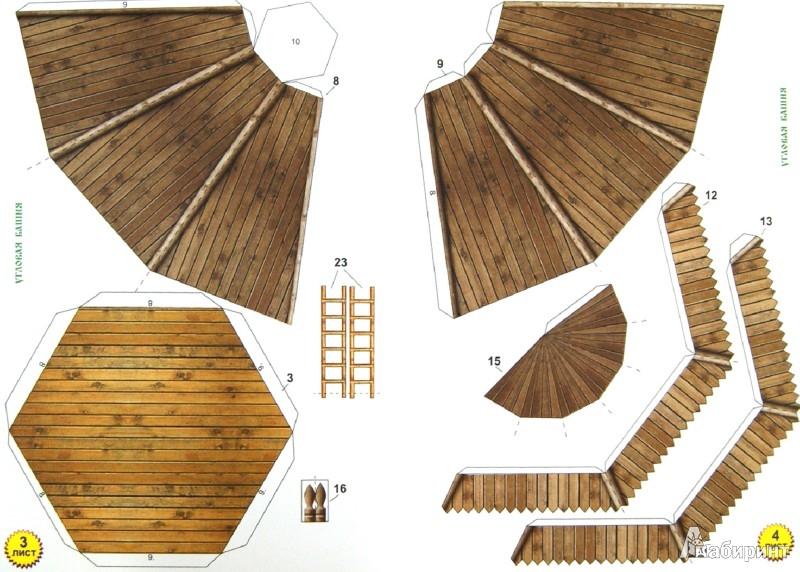 Иллюстрация 1 из 7 для Угловая башня. Модель из бумаги | Лабиринт - игрушки. Источник: Лабиринт
