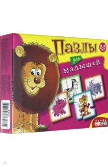 Пазлы для малышей (2525)Наборы пазлов<br>Пазлы для малышей от 3-х лет. Собери 6 крупных картинок из 2, 3, 4 частей.<br>Упаковка: картонная коробка<br>Материал картон<br>Производство: Россия<br>