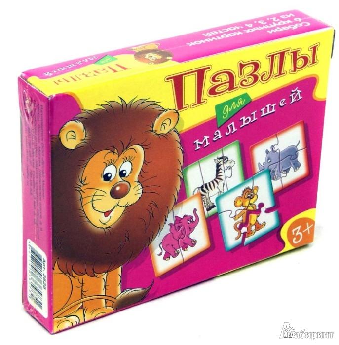Иллюстрация 1 из 2 для Пазлы для малышей (2525) | Лабиринт - игрушки. Источник: Лабиринт