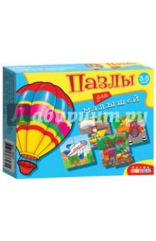 Пазлы для малышей (2527)Наборы пазлов<br>Пазлы для малышей от 3-х лет. Собери 6 крупных картинок из 2, 3, 4 частей.<br>Упаковка: картонная коробка<br>Материал картон<br>Производство: Россия<br>
