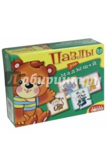 Пазлы для малышей  (2529)Наборы пазлов<br>Пазлы для малышей от 3-х лет. Собери 6 крупных картинок из 2, 3, 4 частей.<br>Упаковка: картонная коробка<br>Материал картон<br>Производство: Россия<br>