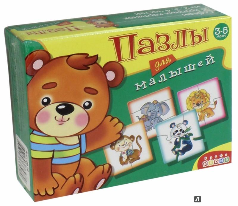 Иллюстрация 1 из 8 для Пазлы для малышей  (2529)   Лабиринт - игрушки. Источник: Лабиринт
