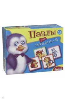 Пазлы для малышей (2531)Наборы пазлов<br>Пазлы для малышей от 3-х лет. Собери 6 крупных картинок из 2, 3, 4 частей.<br>Упаковка: картонная коробка<br>Материал картон<br>Производство: Россия<br>