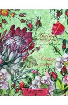 """Дневник школьный универсальный """"Красивые цветы"""" (28253)"""