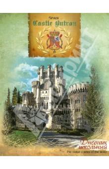 """Дневник школьный универсальный """"Старый замок"""" (28246)"""