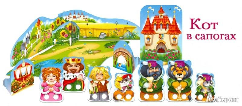 Иллюстрация 1 из 10 для Пальчиковый театр. Кот в сапогах. Игра для детей 4-6 лет - Е. Рыданская   Лабиринт - игрушки. Источник: Лабиринт
