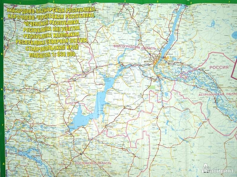 Иллюстрация 1 из 5 для Автокарта: Калмыкия,Северная Осетия, Ингушетия, Чеченская, Кабардино-Балкарская, Карачаево-Черкес. | Лабиринт - книги. Источник: Лабиринт