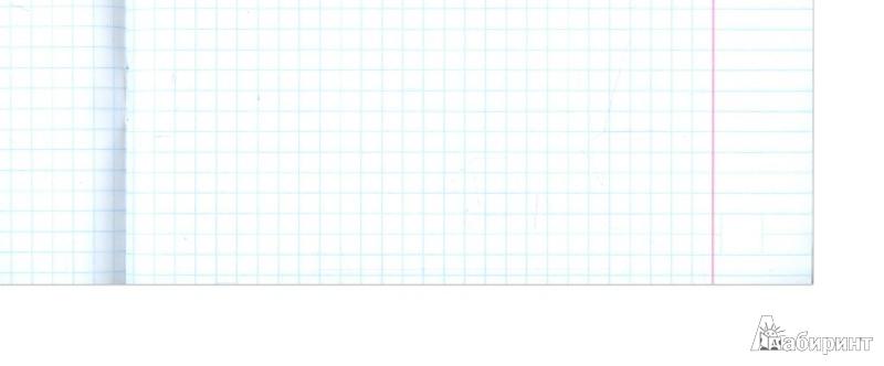 Иллюстрация 1 из 4 для Тетрадь 12 листов, клетка, зеленая (12Т5В1_05112) | Лабиринт - канцтовы. Источник: Лабиринт