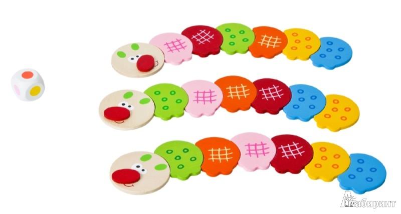 Иллюстрация 1 из 12 для Дорожныеигры. Разноцветныегусенички (76123) | Лабиринт - игрушки. Источник: Лабиринт