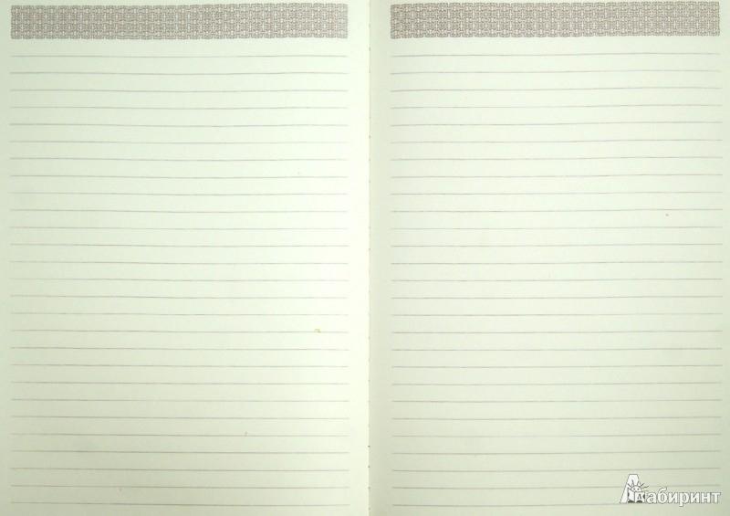 """Иллюстрация 1 из 3 для Записная книжка """"Ноутбук"""". Линейка. 48 листов. А5 (28807)   Лабиринт - канцтовы. Источник: Лабиринт"""