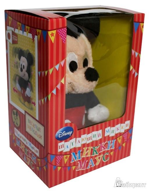 Иллюстрация 1 из 4 для Шагающий Микки Disney (Т55828) | Лабиринт - игрушки. Источник: Лабиринт