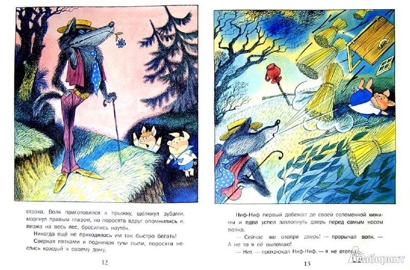 Иллюстрация 1 из 22 для Три поросёнка - Сергей Михалков | Лабиринт - книги. Источник: Лабиринт