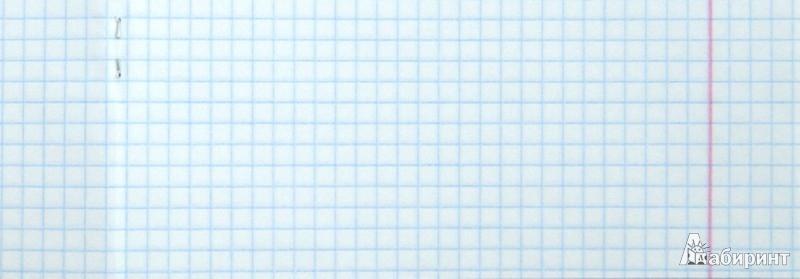 """Иллюстрация 1 из 4 для Тетрадь 18 листов, клетка, """"One сolor"""", голубой (30201)   Лабиринт - канцтовы. Источник: Лабиринт"""
