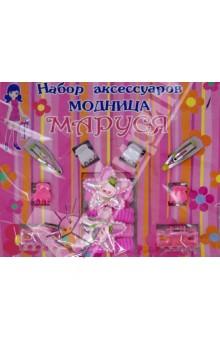 """Набор аксессуаров для волос """"МОДНИЦА"""" на картонке (40284)"""