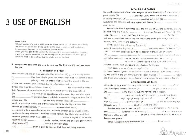 Иллюстрация 1 из 16 для Олимпиады по английскому языку для 9-11 классов. Практикум - Махмурян, Мельчина | Лабиринт - книги. Источник: Лабиринт