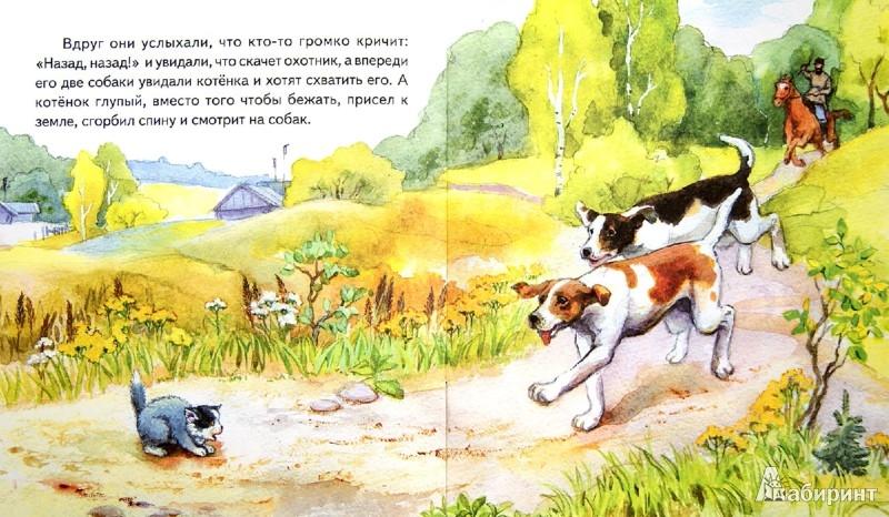 Лев толстой рассказ котенок рисунок