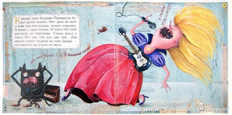 Иллюстрация 1 из 4 для Чем занимаются Принцессы, когда не ждут Прекрасного Принца? - Лямур-Кроше, Домас   Лабиринт - книги. Источник: Лабиринт