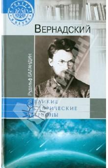 Историческое краеведение воронежской области 9 класс учебник читать