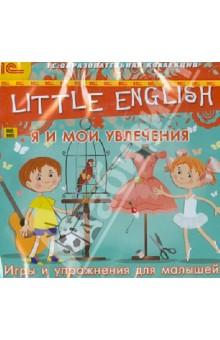 Little English. Я и мои увлечения. Игры и упражнения для малышей (CDpc)