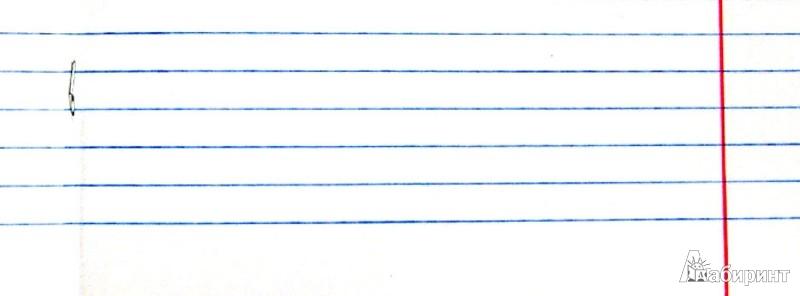 Иллюстрация 1 из 3 для Тетрадь в линейку предметная Simon's Cat, Литература (36317-SC/BR)   Лабиринт - канцтовы. Источник: Лабиринт