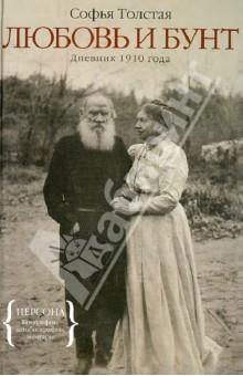 ������ � ����. ������� 1910 ����