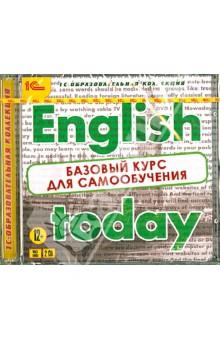 English today. Базовый курс для самообучения (CDpc)Программное обучение английскому языку<br>Это пособие - идеальный выбор для тех, кто только начинает изучать английский язык. В комплекте два диска.<br>Диск № 1 Компьютерный курс английского языка содержит полноценный интерактивный учебник. Он включает 20 уроков, которые охватывают все темы - от лексики до грамматики. Если заниматься каждый день и неукоснительно проходить все уроки, то к концу занятий вы сможете достичь уровня Intermediate.<br>Диск № 2 Аудиокурс английского языка разработан в дополнение к основной программе и предназначен для тех, кто желает заниматься не только с помощью компьютера, но и в условиях, когда он недоступен (например, в поездке, на прогулке - с использованием MP3-плеера). Звуковая информация, записанная на компакт-диске, легко воспринимается на слух и эффективно усваивается.<br>Базовый курс для самообучения позволит вам, совмещая теорию с практикой, овладеть английским языком на достойном уровне.<br>Требуемое оборудование: компьютер под управлением MS Windows и устройство, поддерживающее воспроизведение компакт-дисков в формате MP3 (для прохождения аудиоуроков).<br>Системные требования:<br>Windows 98/Me/2000/XP/Vista;<br>Pentium IV, 1 Ггц;<br>RAM 1 Гб<br>SVGA 800х600, true color;<br>устройство чтения CD-ROM 12х;<br>звуковая карта;<br>колонки или наушники;<br>микрофон;<br>мышь.<br>На 2 CD-дисках.<br>