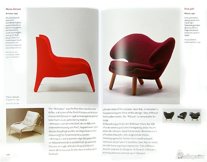 Иллюстрация 1 из 2 для 1000 Chairs / 1000 Стульев - Fiell, Fiell | Лабиринт - книги. Источник: Лабиринт