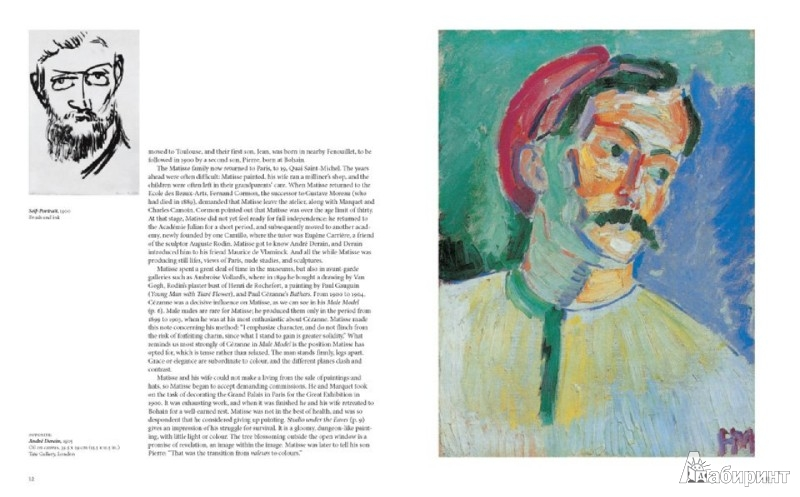 Иллюстрация 1 из 6 для Henri Matisse. 1869-1954. Master of Colour - Volkmar Essers   Лабиринт - книги. Источник: Лабиринт