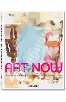 Art Now! Vol. 3