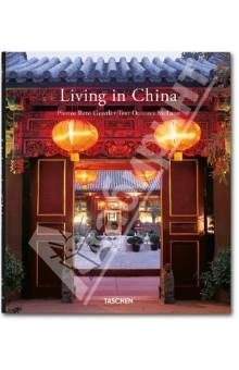 Living in China / Китайский стиль