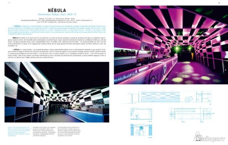 Иллюстрация 1 из 10 для Architecture Now! Eat Shop Drink / Архитектура сегодня - Philip Jodidio | Лабиринт - книги. Источник: Лабиринт