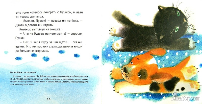 Иллюстрация 1 из 15 для С утра до вечера - Наталья Чуб | Лабиринт - книги. Источник: Лабиринт