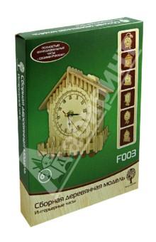 Сборная деревянная модель Интерьерныечасы (F003)Сборные 3D модели из дерева неокрашенные макси<br>Сборная деревянная модель Интерьерныечасы.<br>Полностью функциональные часы - своими руками! <br>Легко и с удовольствием Вы своими руками соберете полностью функциональные часы! Стильный подарок для детей и взрослых. Творчество и украшение интерьера.<br>КОМПЛЕКТНОСТЬ НАБОРА:<br>- Набор для сборки деревянного корпуса часов<br>- Часовой механизм<br>Содержит мелкие детали.<br>Рекомендовано для детей старше 6 лет.<br>Сделано в Китае.<br>